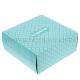 "Коробка ""Голубая"", 23х23х10 см"