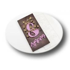 "Форма для шоколада ""Плитка 8 Марта"""