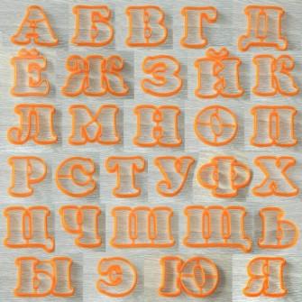 """Набор форм для пряников """"Алфавит русский"""" 32 буквы, 7.5 см"""