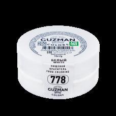 Краситель жиро/водорастворимый Guzman белый, 15 гр