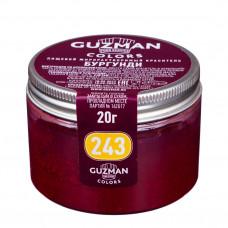 Краситель жирорастворимый Guzman бургунди, 20 гр