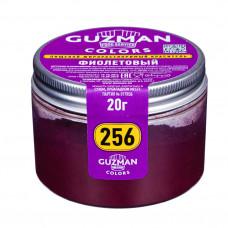 Краситель жирорастворимый Guzman фиолетовый, 20 гр