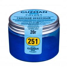 Краситель жирорастворимый Guzman лазурный берег, 20 гр