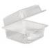 Пластиковый контейнер 18х18х8 см