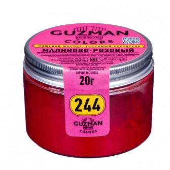 Краситель жирорастворимый Guzman малиново-розовый, 20 гр