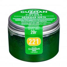 Краситель жирорастворимый Guzman зеленая мята, 20 гр