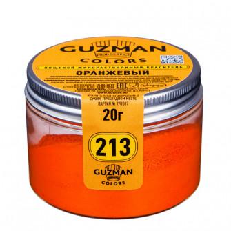 Краситель жирорастворимый Guzman оранжевый, 20 гр
