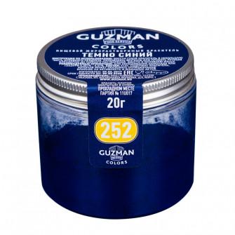 Краситель жирорастворимый Guzman темно-синий, 20 гр