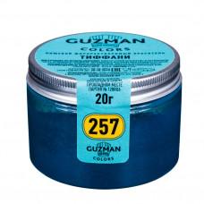 Краситель жирорастворимый Guzman тиффани, 20 гр