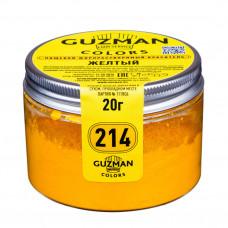 Краситель жирорастворимый Guzman желтый, 20 гр