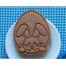 """Форма для пряников с оттиском """"Заяц в яйце"""" 9 см"""