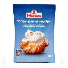 Сахарная пудра Haas, 250 гр