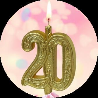 """Свеча """"Юбилейная"""" 20, золотая"""