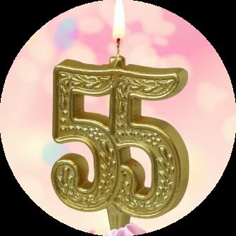 """Свеча """"Юбилейная"""" 55, золотая"""