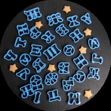 """Набор форм для пряников """"Алфавит русский"""" 30 букв, 5 см"""