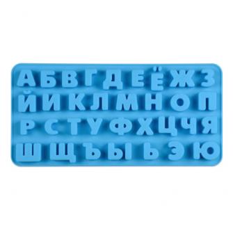 """Силиконовая форма """"Алфавит русский"""", 33 ячейки"""