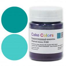 Водорастворимый краситель Cake Colors, Морская волна, 10 г