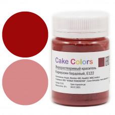 Жирорастворимый краситель Cake Colors, Кармуазин бордовый, 10 г