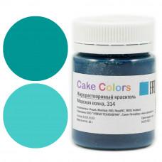 Жирорастворимый краситель Cake Colors, Морская волна, 10 г
