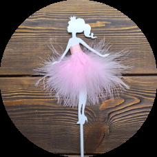 """Топпер пластик """"Принцесса в нежно-розовой юбке"""""""