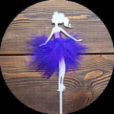"""Топпер пластик """"Принцесса в фиолетовой юбке"""""""