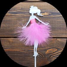 "Топпер пластик ""Принцесса в ярко-розовой юбке"""