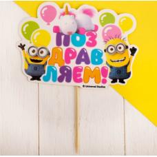 """Топпер """"Гадкий Я"""", 15.5х26 см"""
