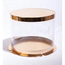 Коробка для торта круглая прозрачная золото, D300 h213 мм