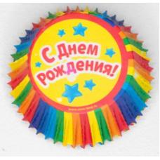 """Форма бумажная """"Радуга"""" 50х30 мм, 24 шт"""
