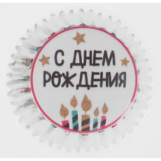 "Форма бумажная ""Свечи"" 50х30 мм, 24 шт"