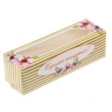"""Коробка на 6 макарун с окном """"Хорошего настроения"""""""