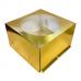 Коробка золотая для торта с окном 24*24*18 см