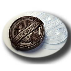 """Форма для шоколада """"Выпускник медаль"""""""
