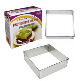 Форма разъемная для выпечки квадрат, 15-28 см